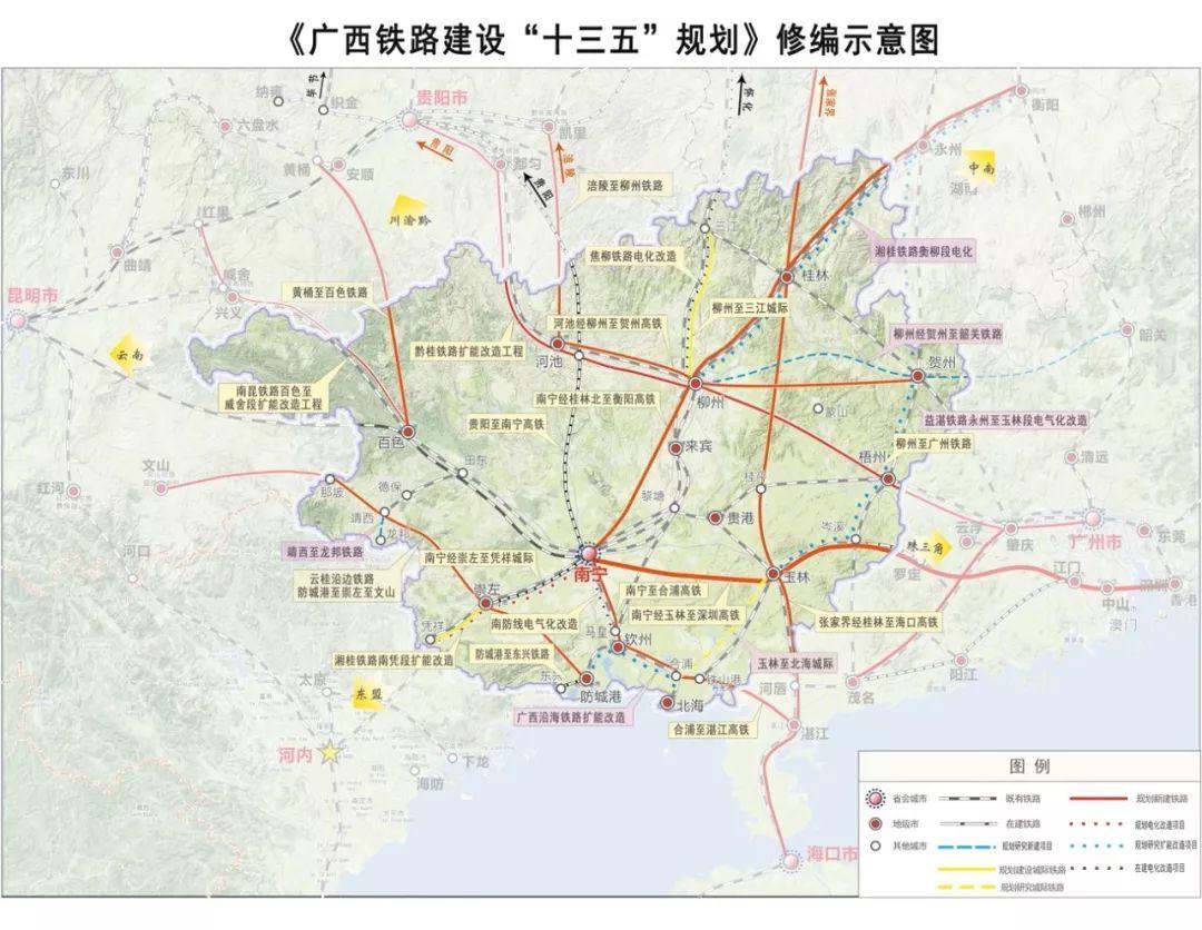 广西铁路建设 十三五 规划 修编 出炉 玉林入列两大高铁通道