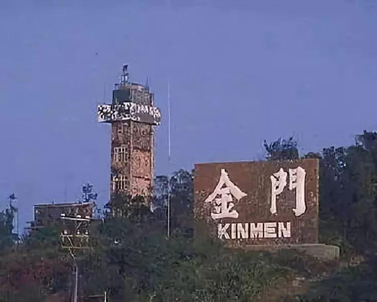 台湾金门岛怎么去图片