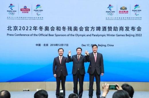 比拉诺瓦 北京2022冬奥会宣布新赞助商 青岛燕京联合排他
