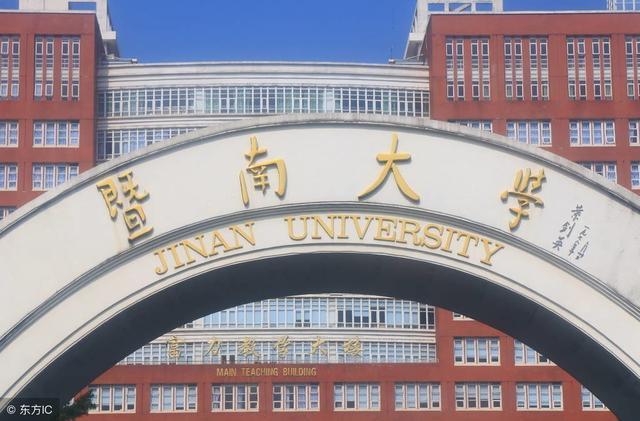 2018亚洲大学排行榜_这4个大学的宿舍条件实在让人羡慕,网友 我可能读了