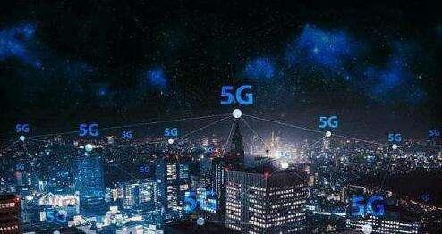 5G是什么,為什么需要標準?