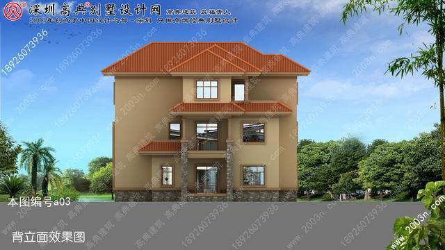 农村小别墅设计图大全首层166平别墅外观设计