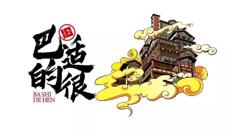 手绘重庆解放碑简笔画