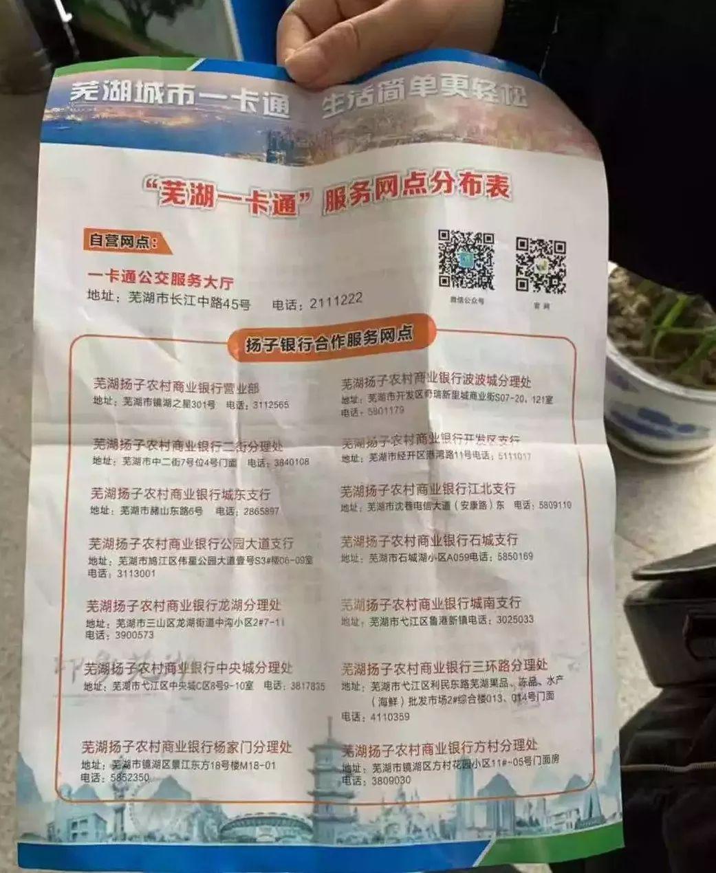 宁波公交卡挂失_电子公交卡上线啦!下个月起,芜湖人可用支付宝坐公交!