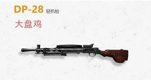 手绘m249