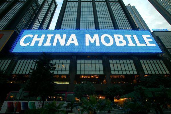 飞信卷土重来,中国移动捡起和飞信还有战胜微信、钉钉的希望吗?   移动互联  第3张