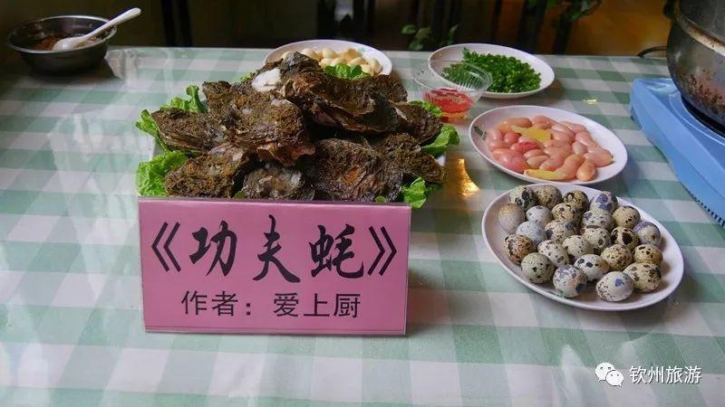 鸡子有几种_功夫蚝的准备材料除了茅尾海大蚝还有鸡子,鹌鹑蛋,蒜蓉,葱花,枸杞等多