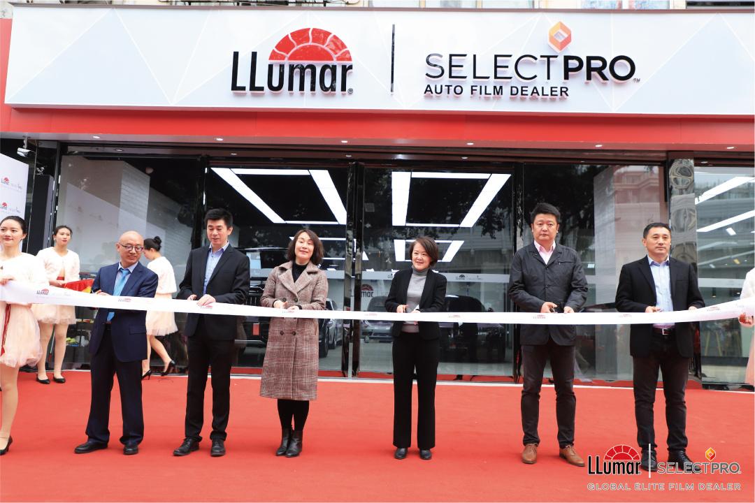 领航新征程,LLumar中国首家SelectPro全球臻选门店盛大开业