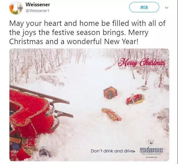 海外节日营销怎么做?圣诞节广告素材创意大集合