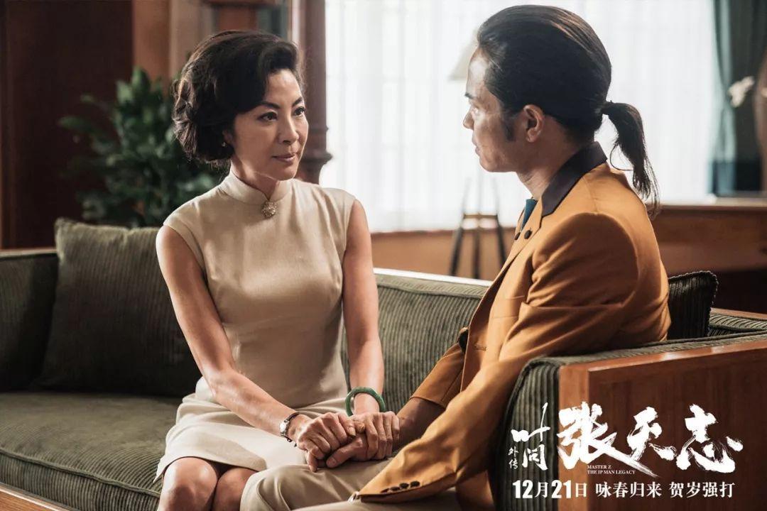 本周上映丨 《叶问外传:张天志》《蜘蛛侠:平行宇宙》图片
