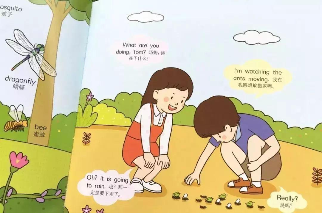 在学英语的同时能帮孩子提升认知,一举两得,还是很实用的.