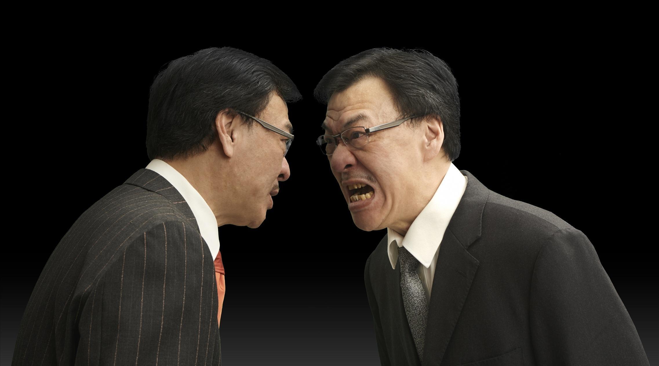 梦见与老板吵架是什么意思_梦到与老板吵架好不好_大鱼解梦网