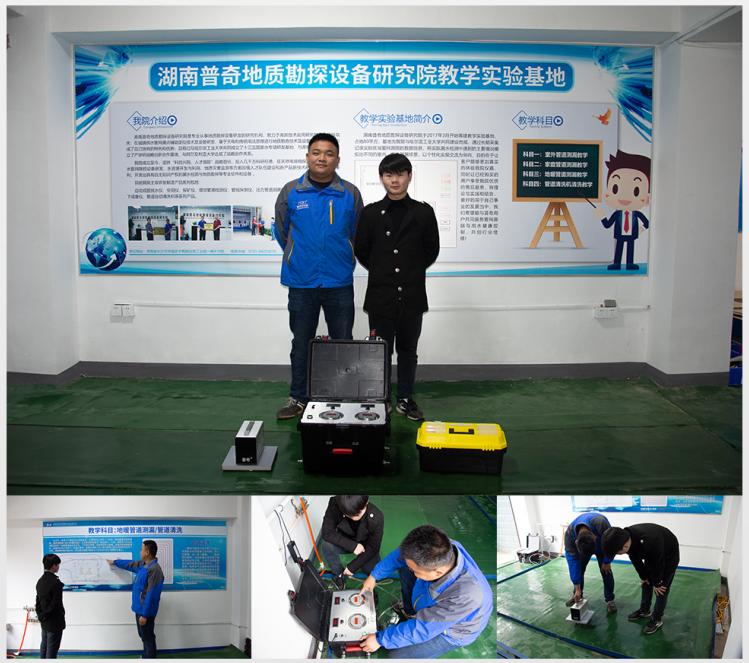 普奇PQWT-DN-I型地暖管道漏点定位仪新品上市