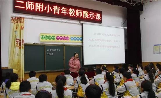 开封市二师附小东校区开展青年教师展示课活动