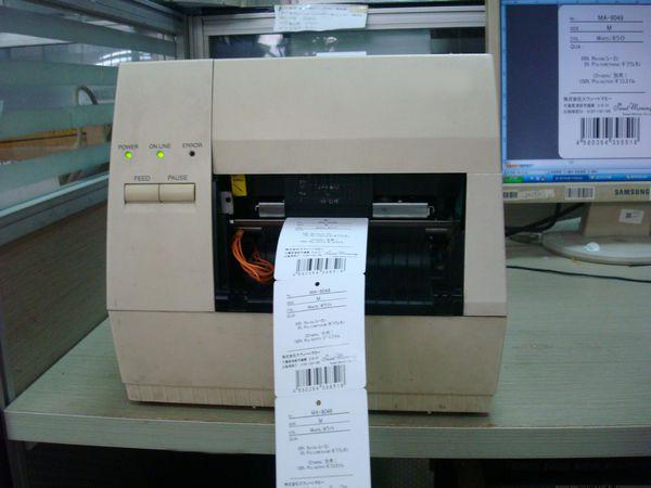 什么是单张吊牌打印机?