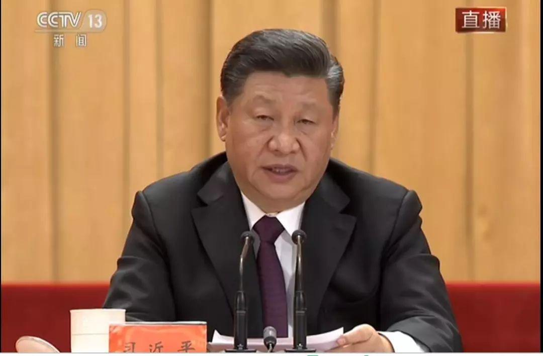 习近平在庆祝改革开放40周年大会上的讲话(全文)