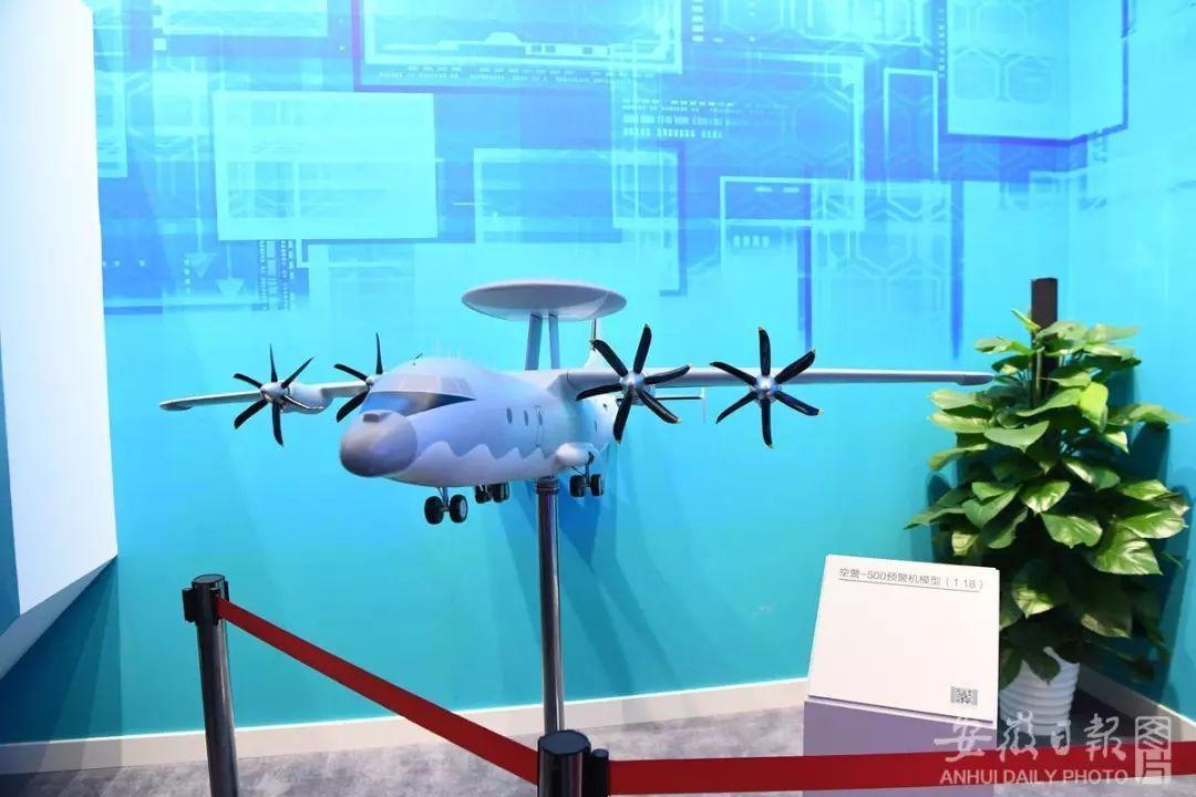 五里墩电�yi)��o_中国第一部空警500预警机雷达:中国电科38所研制