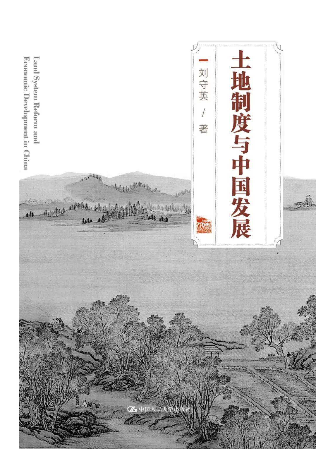 2018新京报年度好书88本入围书单