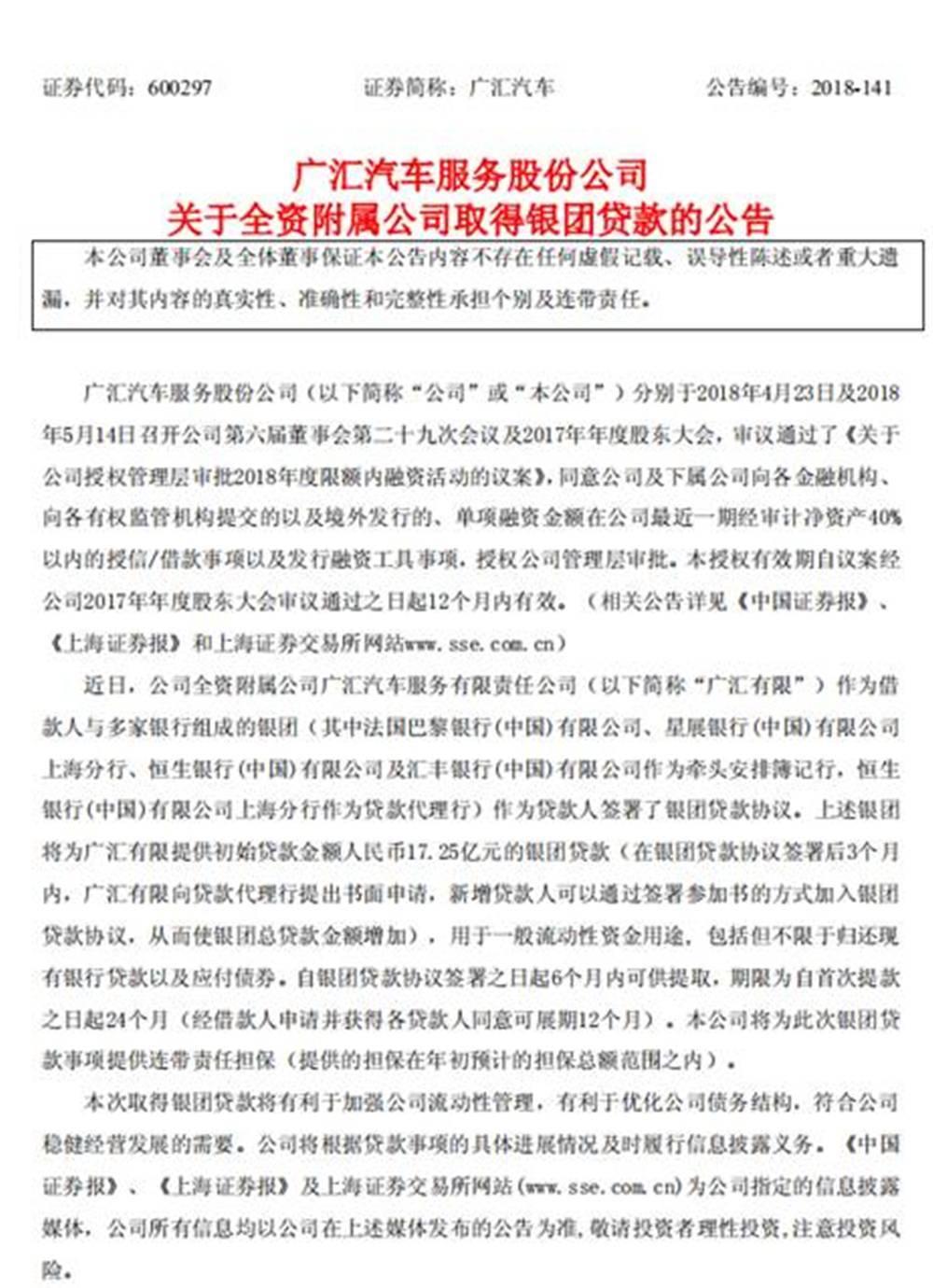 国家意志支持银团增贷民营汽车业寒潮终将告终?_凤凰彩票