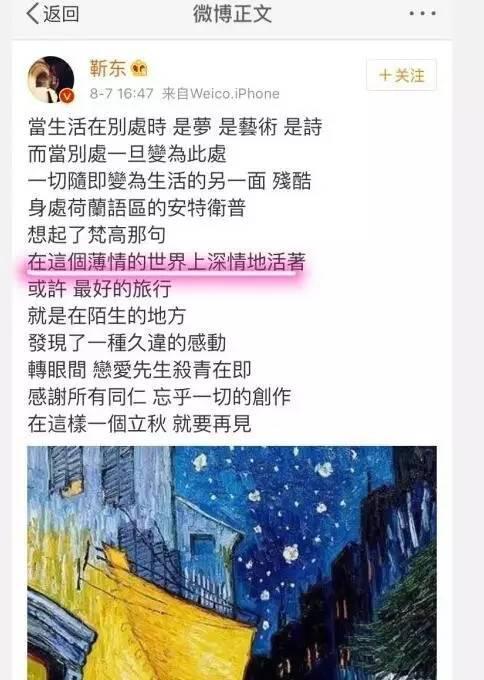 娱乐圈四大逼王!老干部靳东,教主黄晓明,总裁张翰,他最油腻!