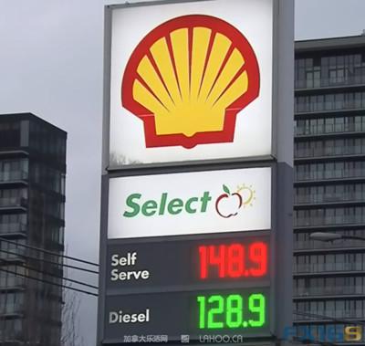 大温油价飙升48小时内暴涨逾30分这事还得怪美国?