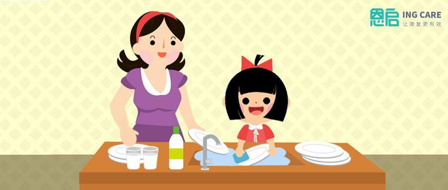 7个小游戏让自闭症孩子主动做家务!_袜子