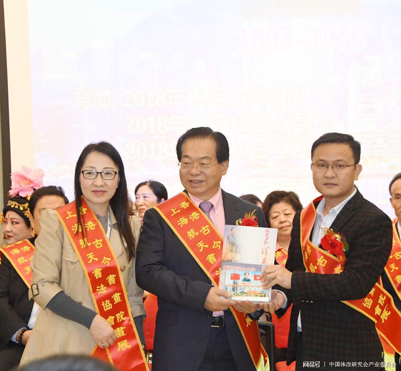 纪念毛泽东诞辰125周年毛泽东诗词书法作品展在香港开幕