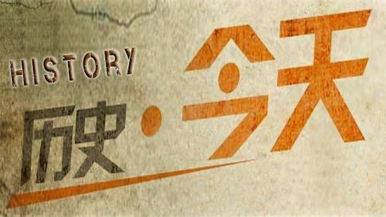 【今日历史】12月19日,历史上的今天发生了什么?