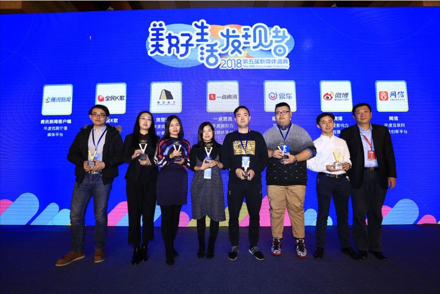 2018年 经济观察报_《经济观察报》副总   -为资产创造价值 2018中国商业地产年会在京举办