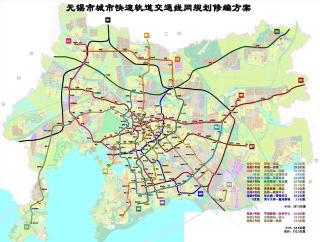 无锡市轨道交通规划图