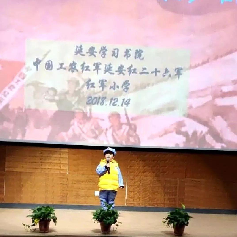 """传承红色基因——一年级红色小长征之""""中国梦·我的梦"""""""
