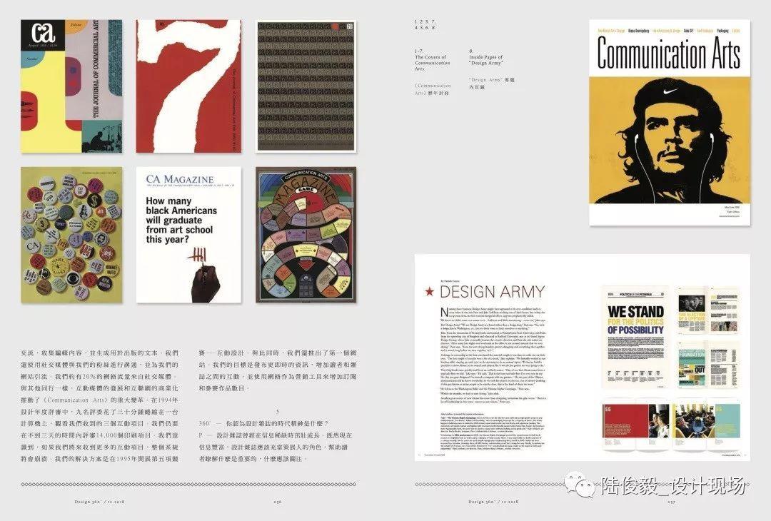 wieding 等13位中外设计师, 一起回顾design 360°历史及展望设计杂志图片