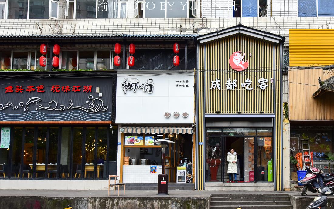 北京到五台山自助游_成都市区v景点景点攻略雪之本攻略境英文 - 攻略陆陆