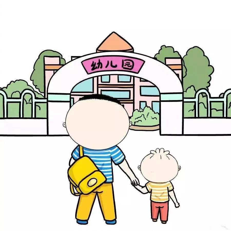 我市一批普惠性民办幼儿园名单公示,有你家附近的吗?图片