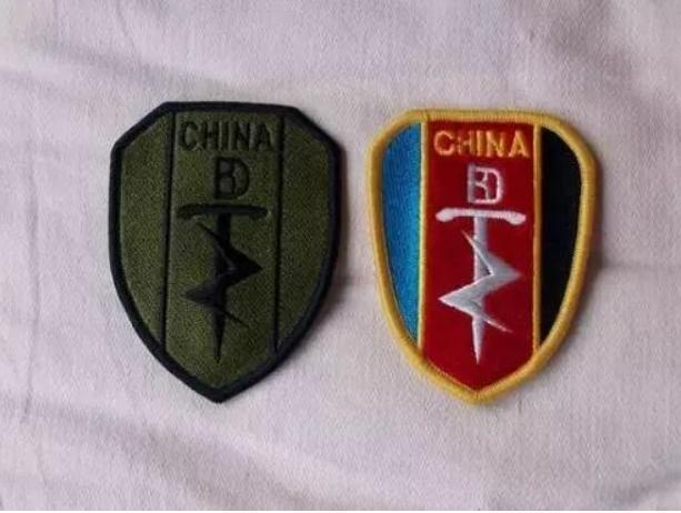 这是中国特种部队闪电利剑臂章.图片