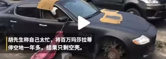 鹿晨辉和台湾夜店猛男舞团团长一起训练麦爆大新闻