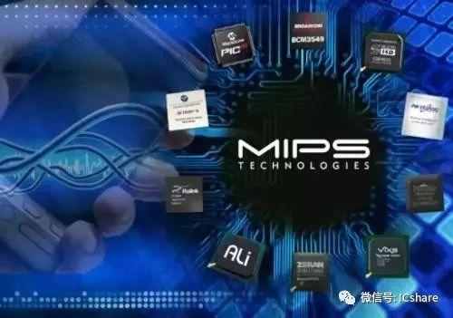 国外芯片技术交流-MIPS难道只能效仿RISC-V开源才能活下去?risc-v单片机中文社区(6)
