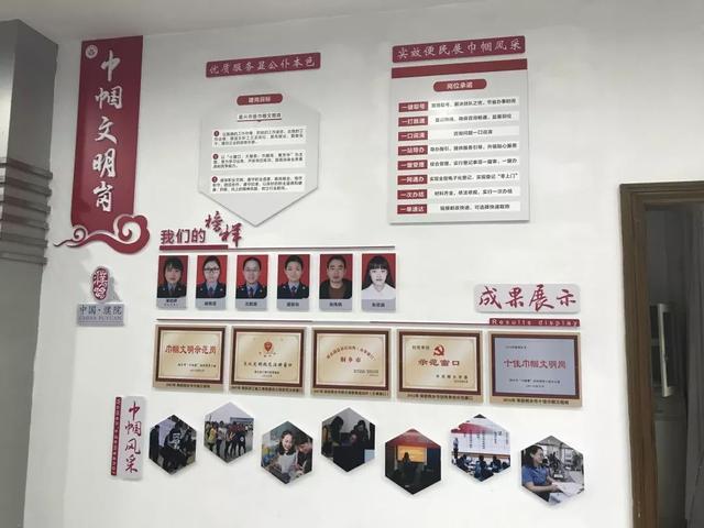 桐乡镇2017年经济总量_桐浦乡镇中心小学图片