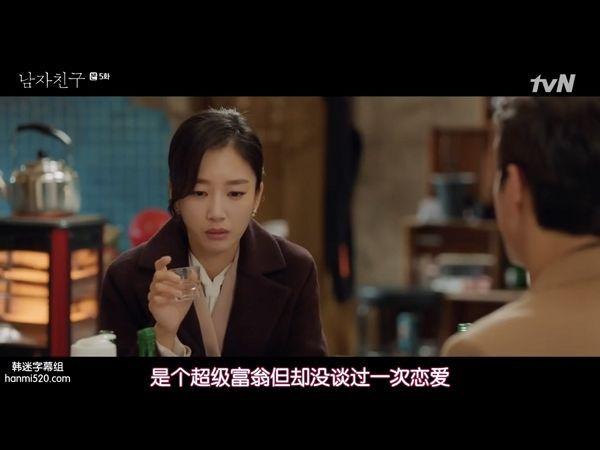 《男朋友》:这份憋屈的爱情,女观众很难吃下