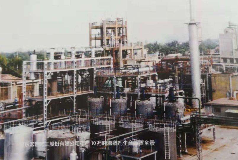 90化工宏信香米年产10万吨增塑剂v化工装置升升长粒年代5公斤图片