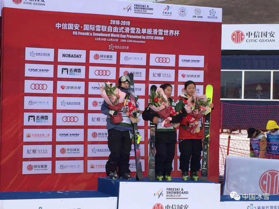 张可欣斩获自由式滑雪U型场地世界杯冠军