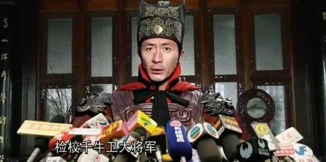 李元芳总是对人显摆自己的千牛卫身份,在唐朝这是个多大的官?