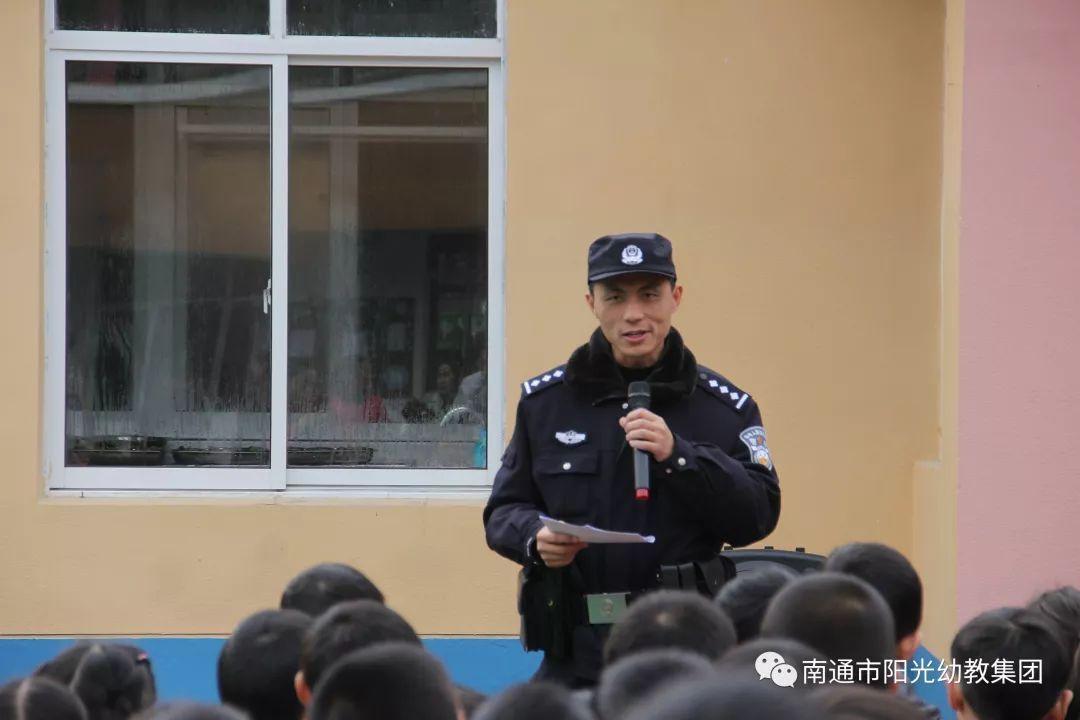 演习为战 防患未然——港闸区阳光幼儿园校园防暴演练