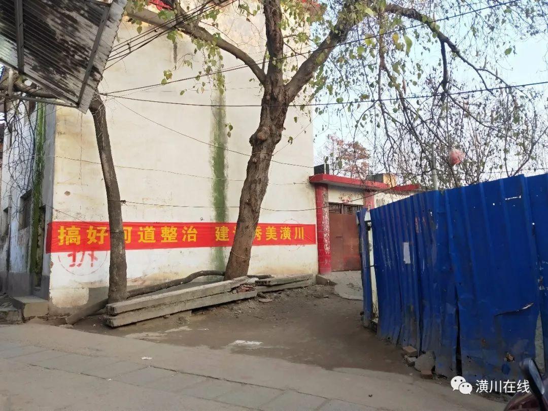 公告!潢川沿河三期小街子房屋拆迁正式启动,看看你在范围内吗?