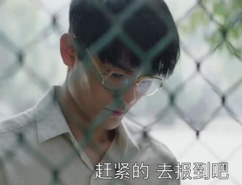 电视剧《大江大河》宋运辉手机,宋运辉有寒武纪电视剧结局在线观看图片