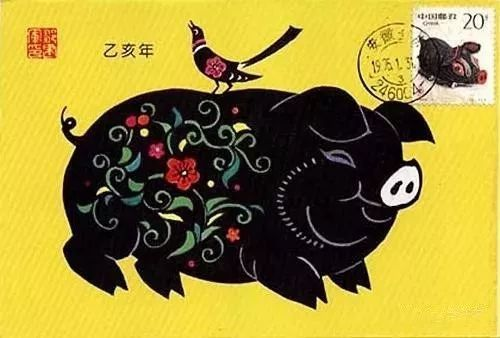 【翰墨飘香】猪年将近,两大名家画猪,甚是好玩!图片