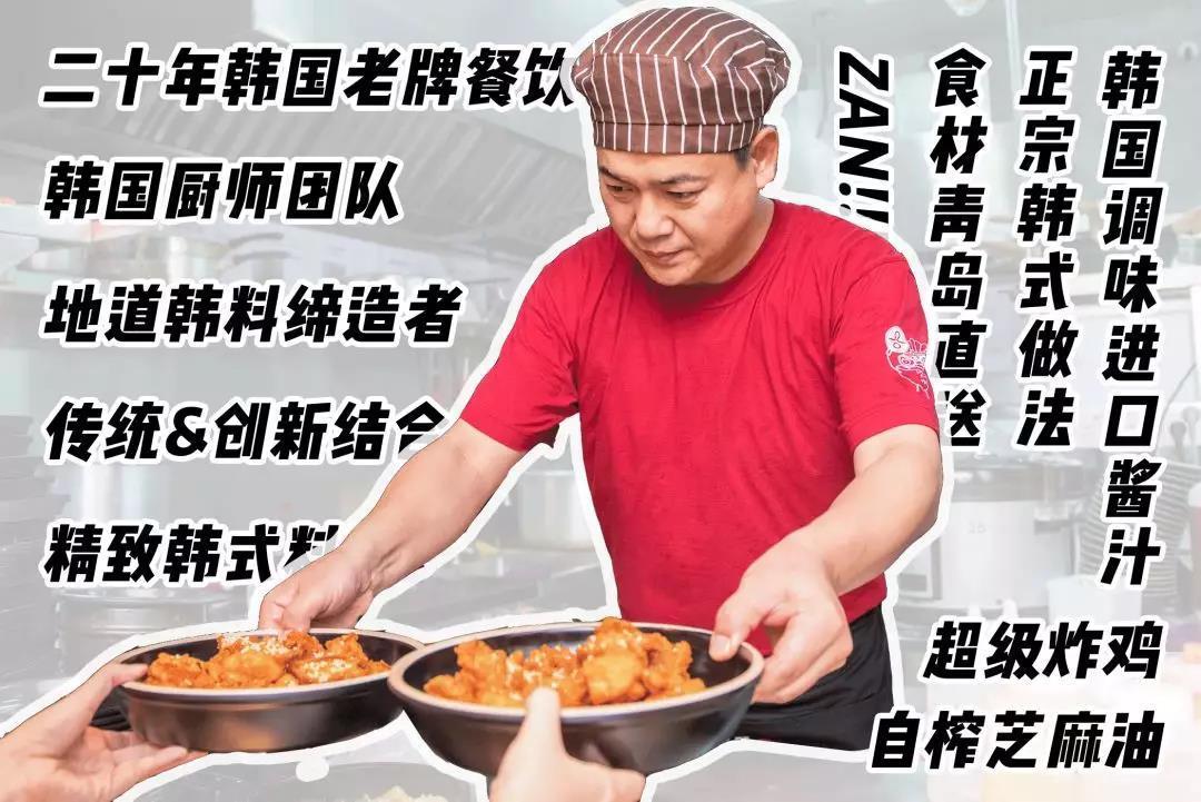 扬州青露早点加盟 著名商标