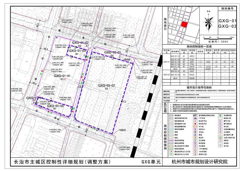 太焦高铁客运专线线路长度362.095km,其中我省境内328.178km,河南省境内33.917km图片