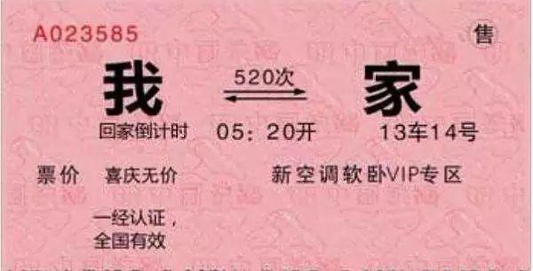http://www.clzxc.com/changlejingji/16485.html