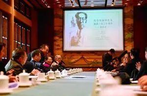 故宫博物院纪念郑振铎诞辰120周年 回顾郑振铎先生的过往